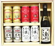 【地ビール&地酒ギフトセット】エチゴビールと越後銘酒 八海山焼酎ハイボール<うまい!新潟ギフト-04>誕生日、母の日、父の日、敬老の日のプレゼントビールギフト/お中元/暑中見舞い/御中元/内祝い/お歳暮