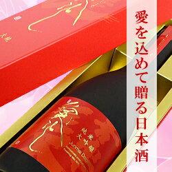 【日本酒】喜楽長愛おし[純米大吟醸]画像