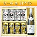 【ギフト品】『ビール&ワインよくばりギフト07』アサヒスーパ...