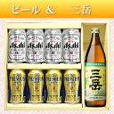 【ビール&焼酎ギフトセット】『ビール&焼酎よくばりギフト09...