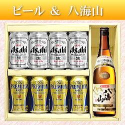 【ビール&日本酒ギフトセット】八海山特別本醸造720ml