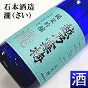 【日本酒】『 越乃寒梅「灑」(さい) 純米吟醸 720ml 』ブルーボ...