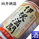 【古代米 赤米の日本酒】向井酒造株式会社(京の春)『 伊根満開 1.8L(一升瓶)』 京丹後 伊根町の地酒鮮やかなロゼワインのような赤い色で果実のような甘酸っぱさと米の風味を感じる赤米酒です。常温、ぬる燗、オンザロックで