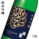 【日本酒】女性杜氏が醸す地酒『 灘菊 純米吟醸 [山田錦]