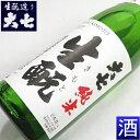 【日本酒】『 大七 生もと造り純米酒 720ml』豊かなコクと旨味、酸味が完全に解け合い、後味のキレも良し。燗をつければつつみ込まれるような、心に染み入る美味さの一年熟成酒輝かしい栄誉「日本一美味しいお燗酒」受賞酒