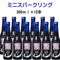 【リキュール】ミニボトル スパークリング『 月うさぎ ブルーベリー 300ml×12本(1箱) 』奈良県 梅乃宿酒造謹製お米の持つ本来の味を活かした、華やかな香りの低アルコール微発泡酒。