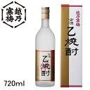 球磨焼酎「上無(かみむ)」720ml /