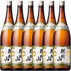 【代引料無料】【 日本酒 】『 麒麟山 (きりんざん)伝統辛口 1.8Lサイズ6本セット』【でんから】の愛称で人気の定番辛口酒新潟県の淡麗辛口美酒の旨さを是非!お燗酒でも冷酒でもお楽しみいただけます。