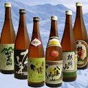 お燗酒でも冷酒でも楽しめる新潟の日本酒セット八海山、麒麟山等地酒ファン垂涎の銘柄が一度に...