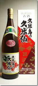 久米島の久米仙 でいご古酒 43度 1.8L沖縄県優良県産品認定品 古酒(クースー)のまろやか...