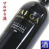 【マルサラ酒】<正規品>「タルガ」19度 500mlマルサラワイン・スペリオーレ・リゼルヴァフローリオ社(輸入元:モンテ物産)ワンランク上級のマルサラ酒ティラミス作りにもお奨めMARSALA SUPERIORE RISERVA SEMISRCCO