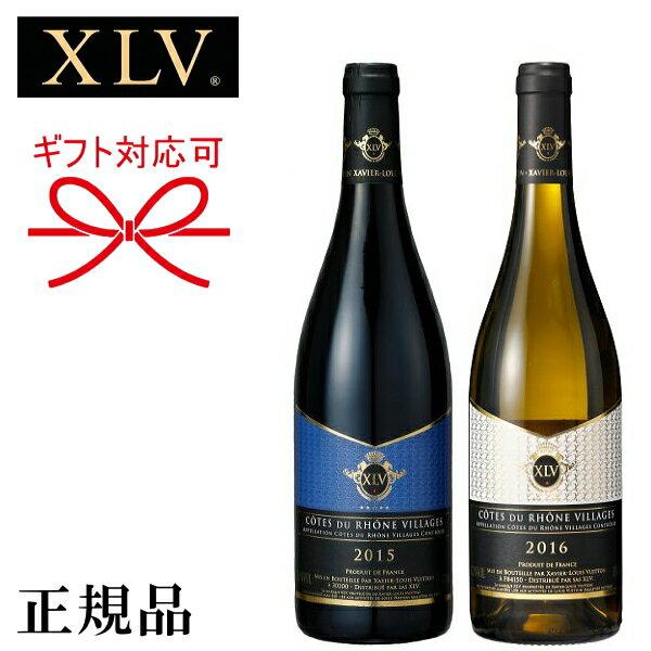 飲み比べセット, ミックスセット  XLV XAVIER LOUIS VUITTON 5