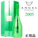 【正規品エンジェルシャンパン】 緑『 エンジェル ヴィンテージ2005 グリーン