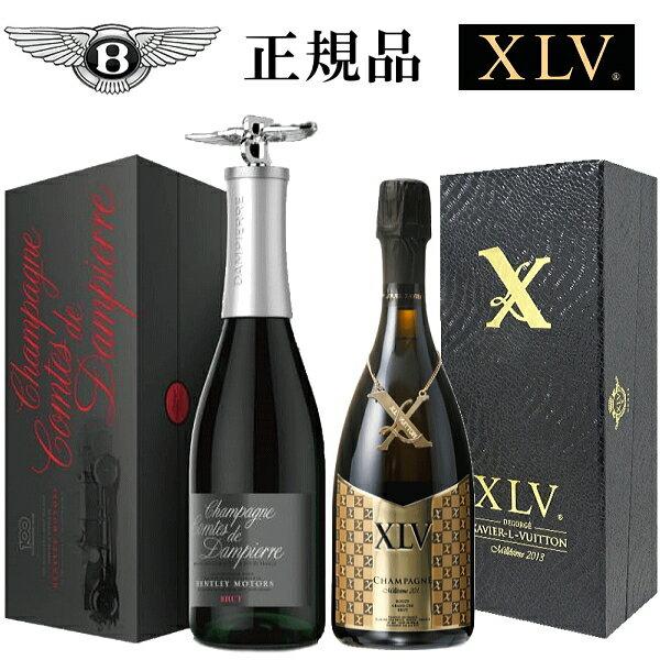 飲み比べセット, スパークリングワイン・シャンパンセット XLV 750ml100 750mlBXAVIER LOUIS VUITTON