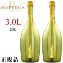 【正規品ボッテガスパークリングワイン】ジェロボアム『 ボッテガ ゴールド 300