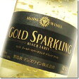 【金箔入りスパークリングワイン】『マンズ・ゴールドスパークリングワイン』泡白(やや甘口) 720ml 贈りもの・プレゼント・クリスマスプレゼント乾杯・二次会・パーティ・披露宴・結婚式内祝い・お誕生日・父の日・還暦・ラッピング