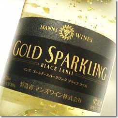 【金箔入りスパークリングワイン】『マンズ・ゴールドスパークリングワイン』泡白(やや甘口)...
