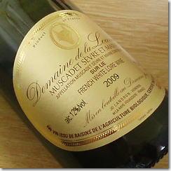 【AOCロワール:白ワイン】ミュスカデ・セーヴル・エ・メーヌシュール・リー