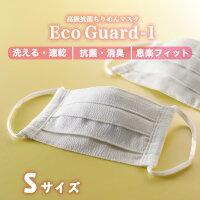 日本製マスク丹後ちりめん抗菌・防臭効果