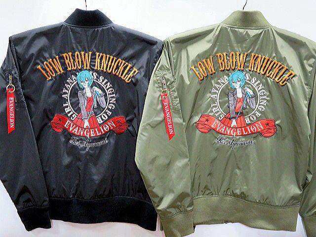 メンズファッション, コート・ジャケット EVANGELION X LOW BLOW KNUCKLE MA-1 X