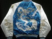 スカジャンつづき龍虎刺繍日本製本格刺繍