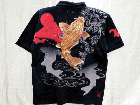 絡繰魂 カラクリ魂  和柄  半袖ポロシャツ 赤富士に金鯉刺繍 KARAKURI【コンビニ受取対応商品】