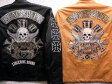 Flag Staff アメカジ PUレザーライダースジャケット スカルウイング刺繍 フラッグスタッフ【コンビニ受取対応商品】