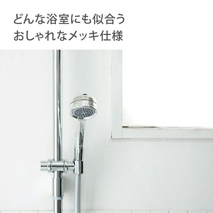 シャワーヘッドメタリックエアビートシャワピタ節水交換マイクロバブル美容止水ボタン付きJSB025BMタカギtakagi公式【安心の2年間保証】