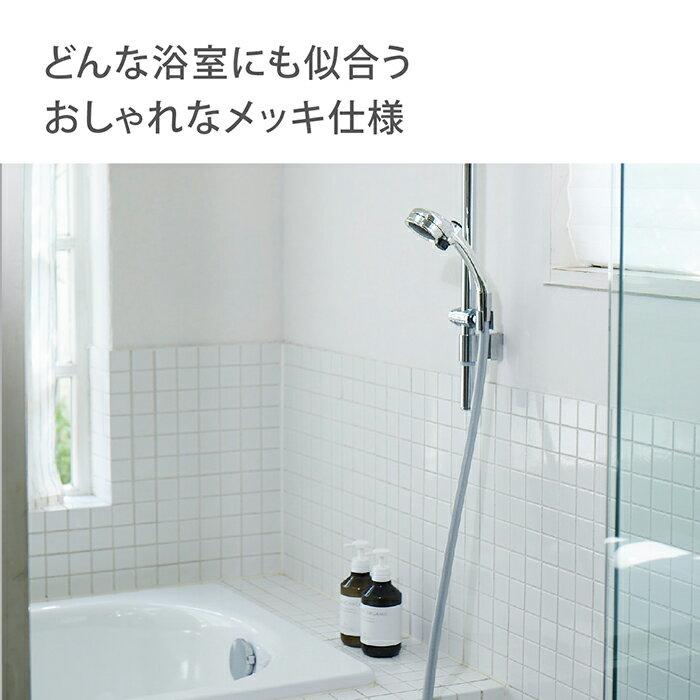 シャワーヘッドメタリックキモチイイシャワピタMiz-e交換止水ボタン付きJSB333Mタカギtakagi公式【安心の2年間保証】