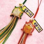 5円玉で作る 「金運上昇」ストラップ [KJ-1 (三段亀)] 【パナミ手芸メーカー直販 タカギ繊維】