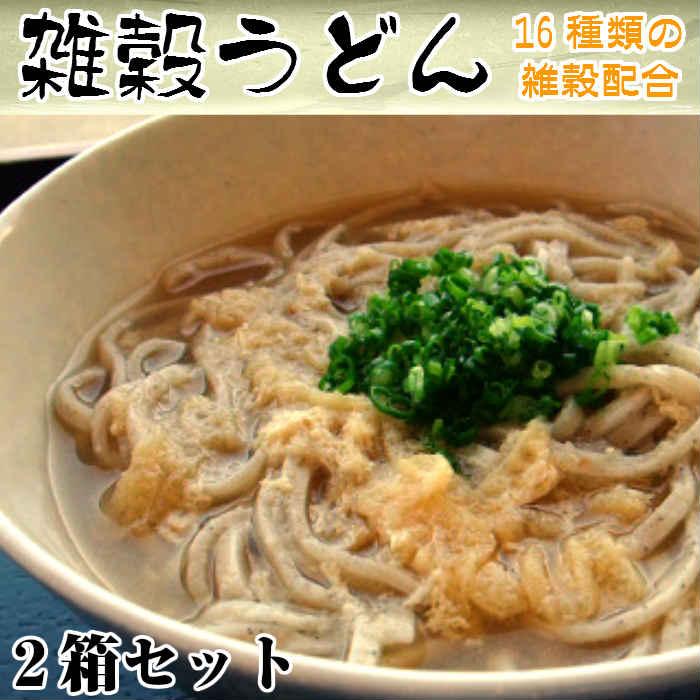 麺類, うどん  3 90g3