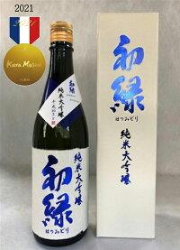 初緑純米大吟醸