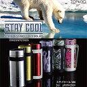 ペットボトルクーラー TOP&GO(トップ&ゴー) STAY COOL クーラーボトル【送料無料】