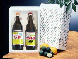 【G】すだちぽん酢(900ml)+三杯酢(720ml)