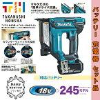 マキタ 充電式ピンタッカー PT353DRG 【セット品】 18V 6.0Ah