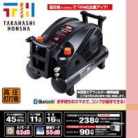 MAX(マックス)高圧エアコンプレッサAK-HH1270E3黒【高圧×4】【45気圧/11L/16kg】AK98456