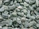 【送料・消費税込み】青緑砕石20kg袋売り 1