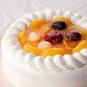 【卵乳小麦アレルギー対応】すこやかフルーツケーキ(15cm)