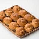 【卵乳アレルギー対応】すこやかロールパンセット 給食や朝食おやつに。アンデルセングループのふわふわなパン※3,980円送料無料ライン対象外です