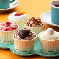 【卵乳小麦アレルギー対応】すこやか5種のアソートケーキ(米粉使用ミニケーキ詰め合わせ)