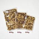 4種ミックスナッツ300g【送料無料】アーモンド くるみ カシューナッツ マカデミアナッツ 完全無添加 無塩 無保存料 スーパーフード★オメガ3脂肪酸 ダイエットに◎おつまみやおやつに最適♪ 2
