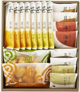 【高政詰合せ「SAP18」】笹かまぼこ8枚、あげかま8枚、ぷちあげ2袋