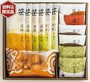 【高政 送料込限定品 詰合せ「TK32」】笹かまぼこ 4枚、チーズ 笹かまぼこ