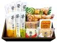 【高政 TABLE FOR TWO詰合せ「TFT11」】笹かまぼこ4枚、チーズ笹かまぼこ2枚、あげかま3枚、ぷちあげ2袋