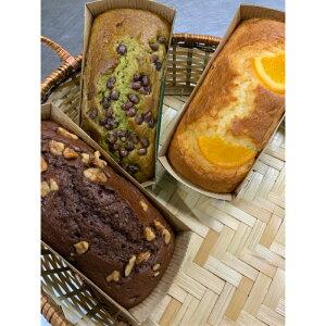 [送料無料]お値打ちおいしいパウンドケーキ!3本セット!オレンジ、チョコ、抹茶