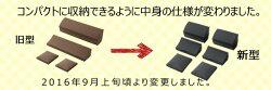 ●「和楽コーナーソファ」3点セット【送料無料】汚れも安心!洗濯OK!日本製カバーリングローソファセットWARAKU○○3ポイント3倍こたつソファ573