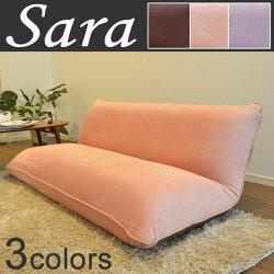 sara-img001