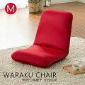 テレワーク用の座椅子!こたつに合わせやすいコンパクトなおすすめは?