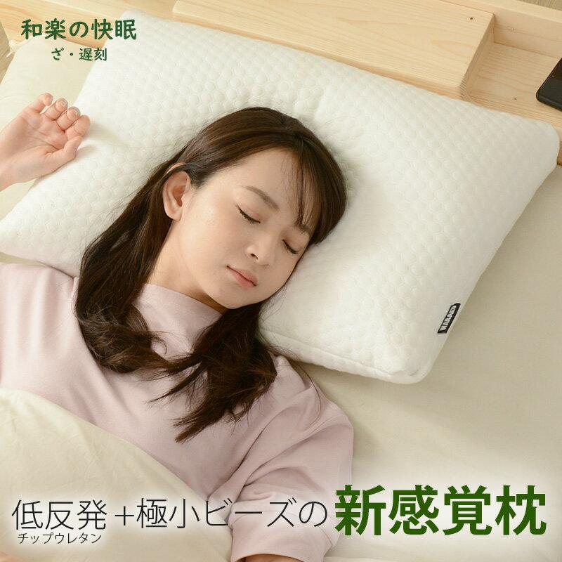枕・抱き枕, 枕  62cm