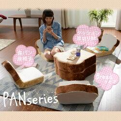 和楽低反発座椅子「食パンクン・メロンパンちゃん」「トースト君」も仲間入り!日本製WARAKU【SALE】特別セール○○2ポイント2倍